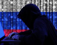 хакеры, кибератака