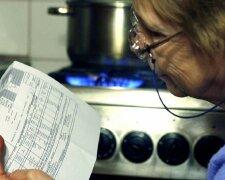 Оплата за газ в Интернете