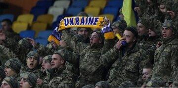 болельщики военные ато футбол украина