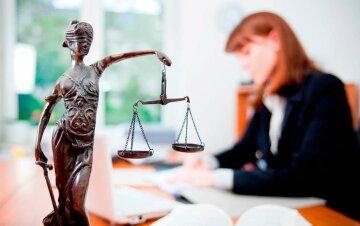 юрист, суд, юридическое образование