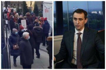 """Украинцев ждет новый карантин: в Минздраве рассказали, что изменится, """"вскоре планируется..."""""""