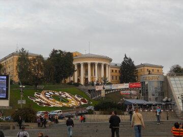 киев институтская майдан