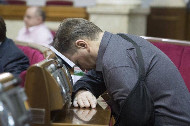 Депутат-Верховная Рада