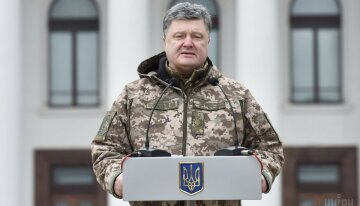 УНИАН, Порошенко, Президент