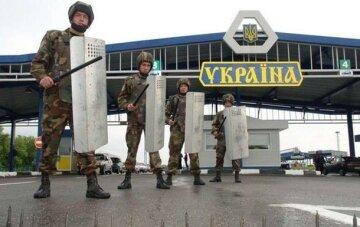 Пограничники-Украина