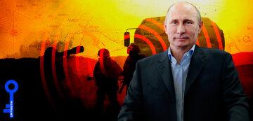 Путин Сирия Война
