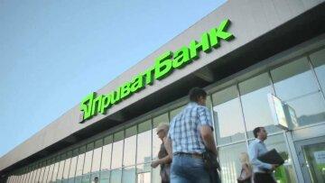privatbank-zapustit-samuyu-krupnuyu-torgovuyu-ploschadku-v-ukraine_14557381465861