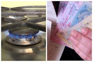 газ, тарифи