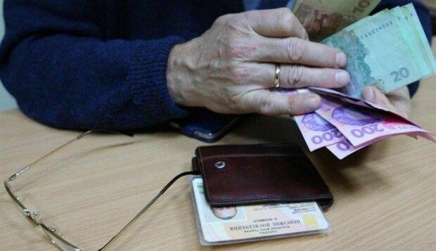 пенсії, пенсіонер, гривні, гроші, гаманець