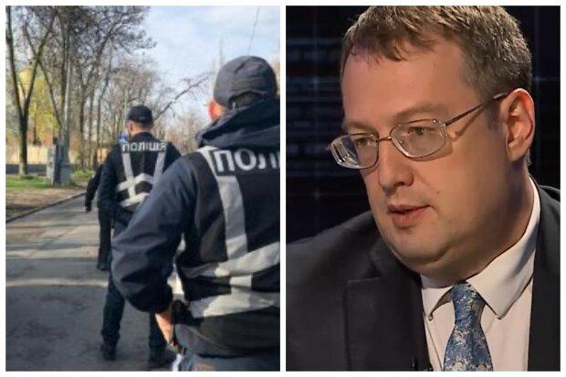 """Геращенко розгромив роботу поліції США, поставивши в приклад українську: """"Навчилися діяти..."""""""