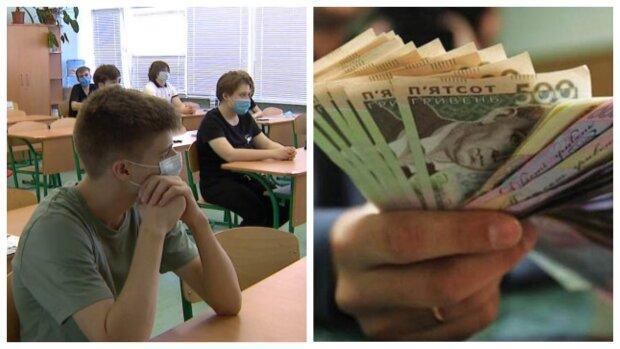Крупные выплаты для участников ЗНО, рост курса и новая соцпомощь – главное за ночь