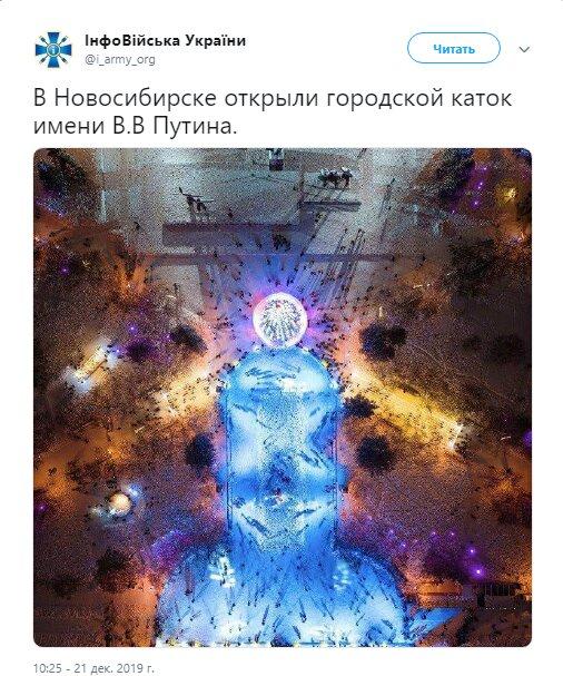 """Россиянам испортили праздник «подарком» от чинуш Путина, вся суть в одном фото: """"Вот вам Большой..."""""""