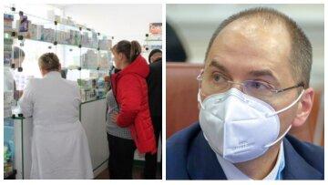 Лекарства в Украине будут продавать по новым правилам, важное предупреждение Минздрава: «Нельзя будет…»