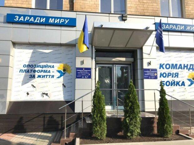 У Харкові радикали напали на громадську приймальню «Опозиційної платформи – За життя»