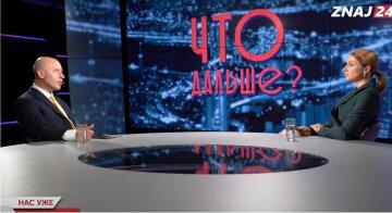 Если пойти на уступки в Донбасском кейсе - это означает проиграть, - Бизяев