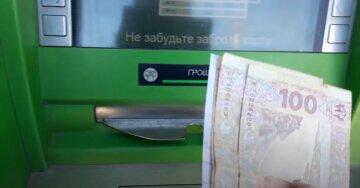 Кардинальное решение по кредитам принято: за что украинцам разрешили не платить