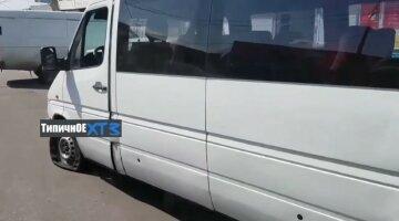 У Харкові паралізували рух автобусів на популярному маршруті: фото наслідків