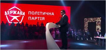 Партия «Держава» почтила память погибших в Великой Отечественной войне