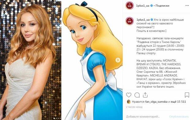 Кароль, Дорофеева и Андраде стали персонажами сказок: яркие фото красоток