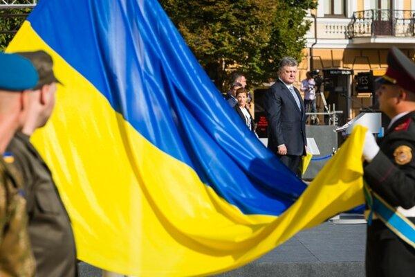 день-флага-киев_7_600
