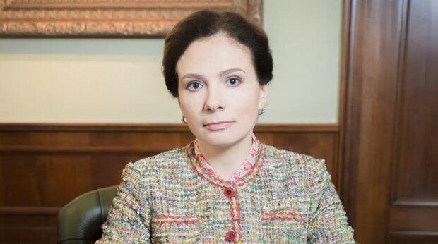Юлия Левочкина