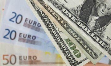 курс валют на 28 мая