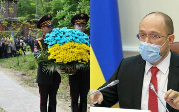 День памяти, Денис Шмыгаль