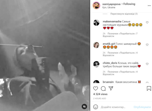 Звезда «Х-Фактора» и новой «ВИА Гры» зажгла в киевском караоке-баре, кадры: «Знаю цену своему голосу»