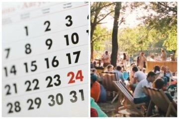 """Длинные выходные готовятся запретить, документ уже в Раде: """"Негативно влияет на производительность"""""""