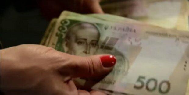 гривна деньги зарплаты выплаты