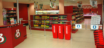 Львівські магазини обдурюють нічних покупців (фото)