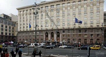 Киев КГГА митинг