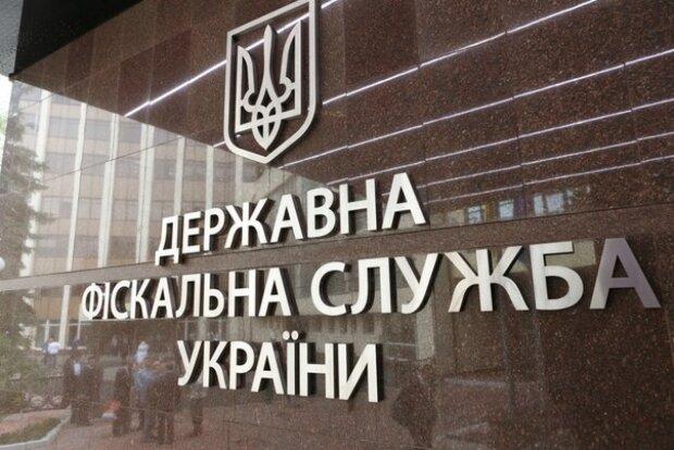 Экс-сотрудник ГФС назвал главных коррупционеров ведомства