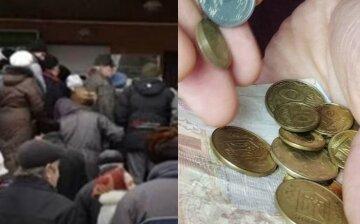 Повышение пенсий через несколько месяцев: откуда возьмут деньги и кому из украинцев выплатят больше остальных