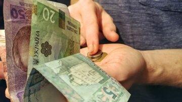 гривня гроші монети