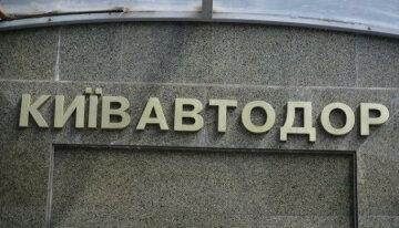 Керівництво КК «Київавтодор» може залишитися без роботи