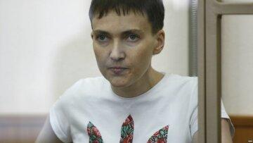 Савченко