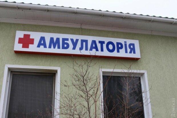 Неизвестные разнесли церковь и детскую амбулаторию на Одесчине (фото)