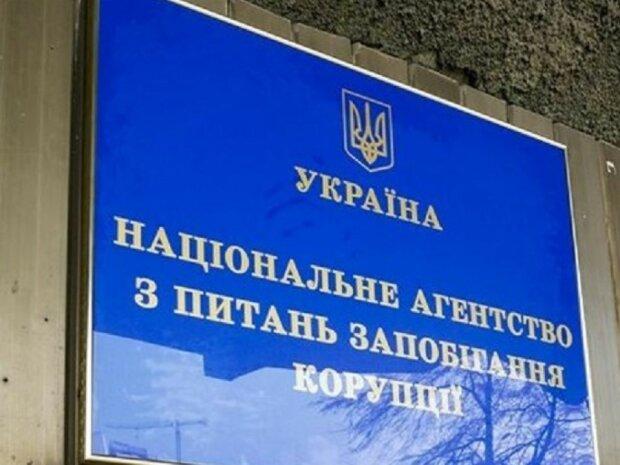Перезавантаження НАЗКа: свіжий прогноз від Павла Аніськовича