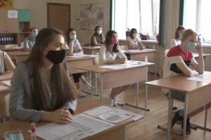 зно, зно, абітурієнти, в масках, тестування, оцінювання