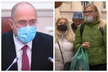 денис шмыгаль, карантин, локдаун, украинцы в куртках
