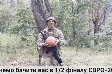 """Военные записали окрыляющее видео для сборной Украины: """"Препятствий для тех, кто верит, нет"""""""