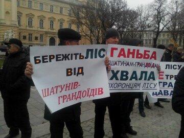 Львовяне вышли на пикет против «шатунов» (фото)