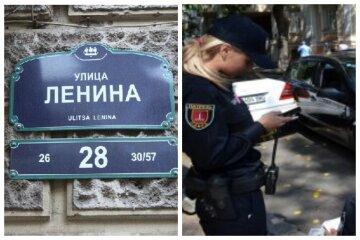 """Улица Ленина снова оказалась в эпицентре скандала на Одесчине: """"Будут отвечать перед законом"""""""