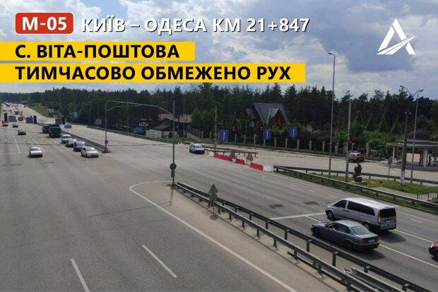 На трассе Киев-Одесса перекрыли движение до 16 июля: известна причина
