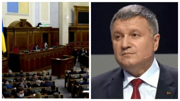 Рада назначила нового министра МВД: кем заменили Арсена Авакова