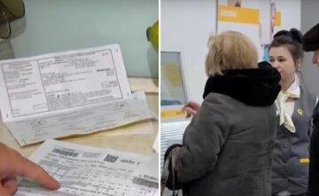 """Тарифы на коммуналку разорят украинцев, озвучены новые цены: """"почти 2 тысячи гривен за..."""""""