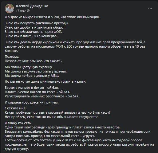"""Украинцам популярно объяснили, почему не стоит жаловаться на жизнь:  """"Если мы не начнём..."""""""