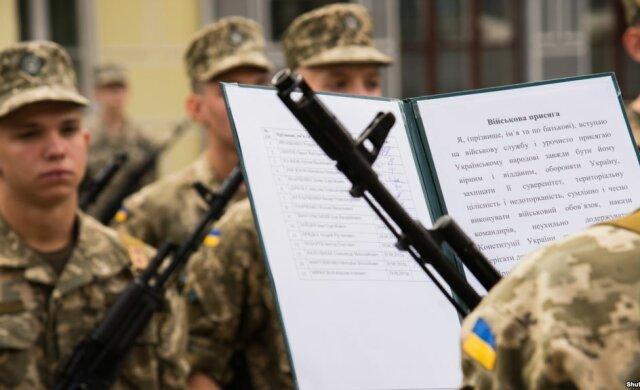 армия, ВСУ. присяга, солдаты