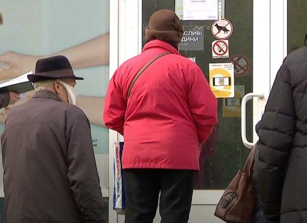 """Українців терміново попередили про закриття банків і новий графік """"Укрпошти"""", що відбувається: """"У зв'язку з..."""""""
